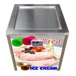 Фризер для жареного мороженого CB-500S